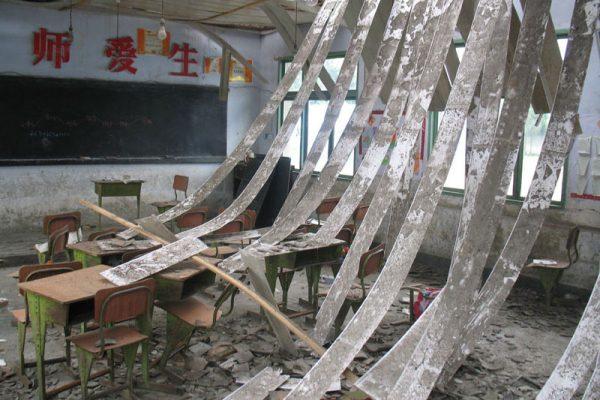 2008_sichuan01B